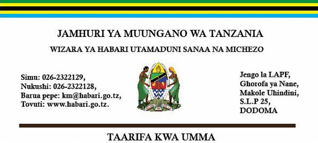 Ufafanuzi wa serikali kuhusu kuzuiwa kwa uzinduzi wa filamu ya Mangwangala mkoani Geita.