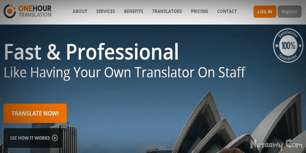 موقع-OneHourTranslation