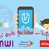 اربح تعبئات مجانا مع تطبيق ليك Lik Recharge Inwi Iam Meditel Gratuit