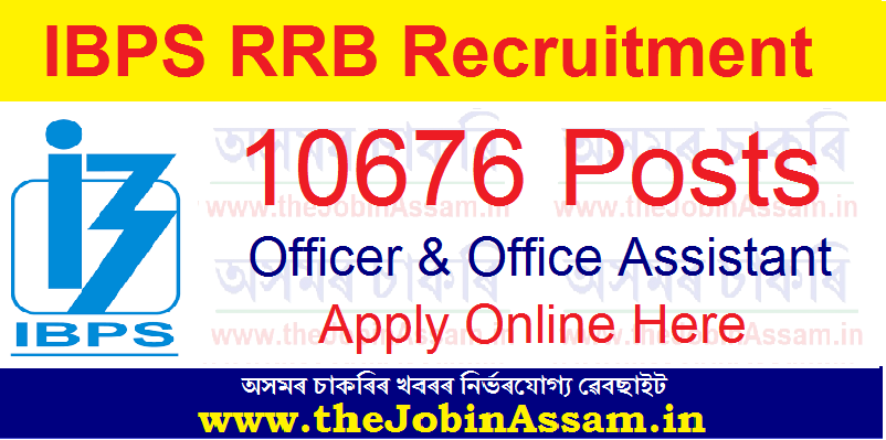 Institute of Banking Personnel Selection (IBPS) Recruitment 2021