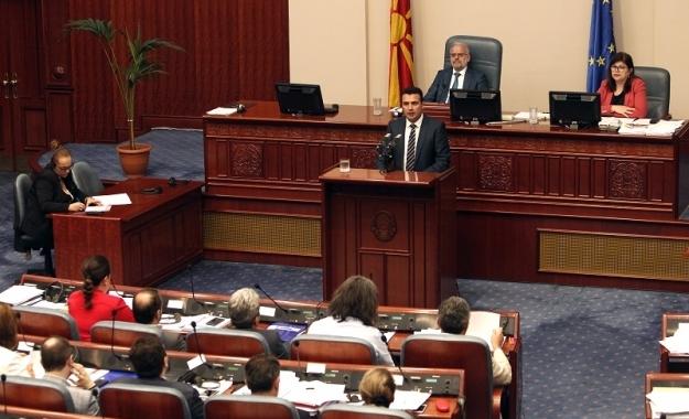 Ζάεφ: Δεν δώσαμε τίποτα και σε κανέναν - Η Ελλάδα αναγνώρισε «μακεδονική» γλώσσα και ταυτότητα