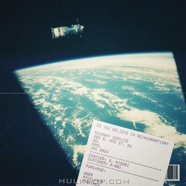 TROUBLECHILD – Satellite (Feat. QWER, hyuiljang) – Single (FLAC)