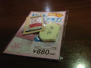 ©さんがつ日記 セザンヌ1