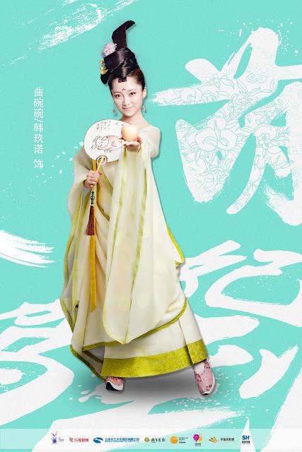 Han Mei Nuo Meng Fei Jia Dao