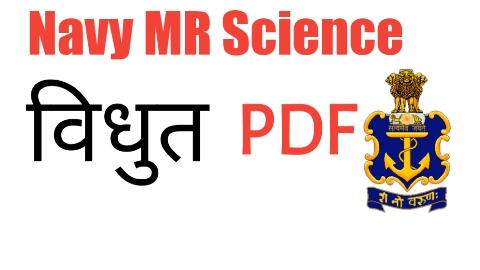 Navy mr science - Electricity PDF
