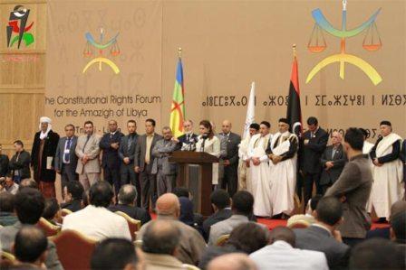 المجلس الاعلى لامازيغ ليبيا