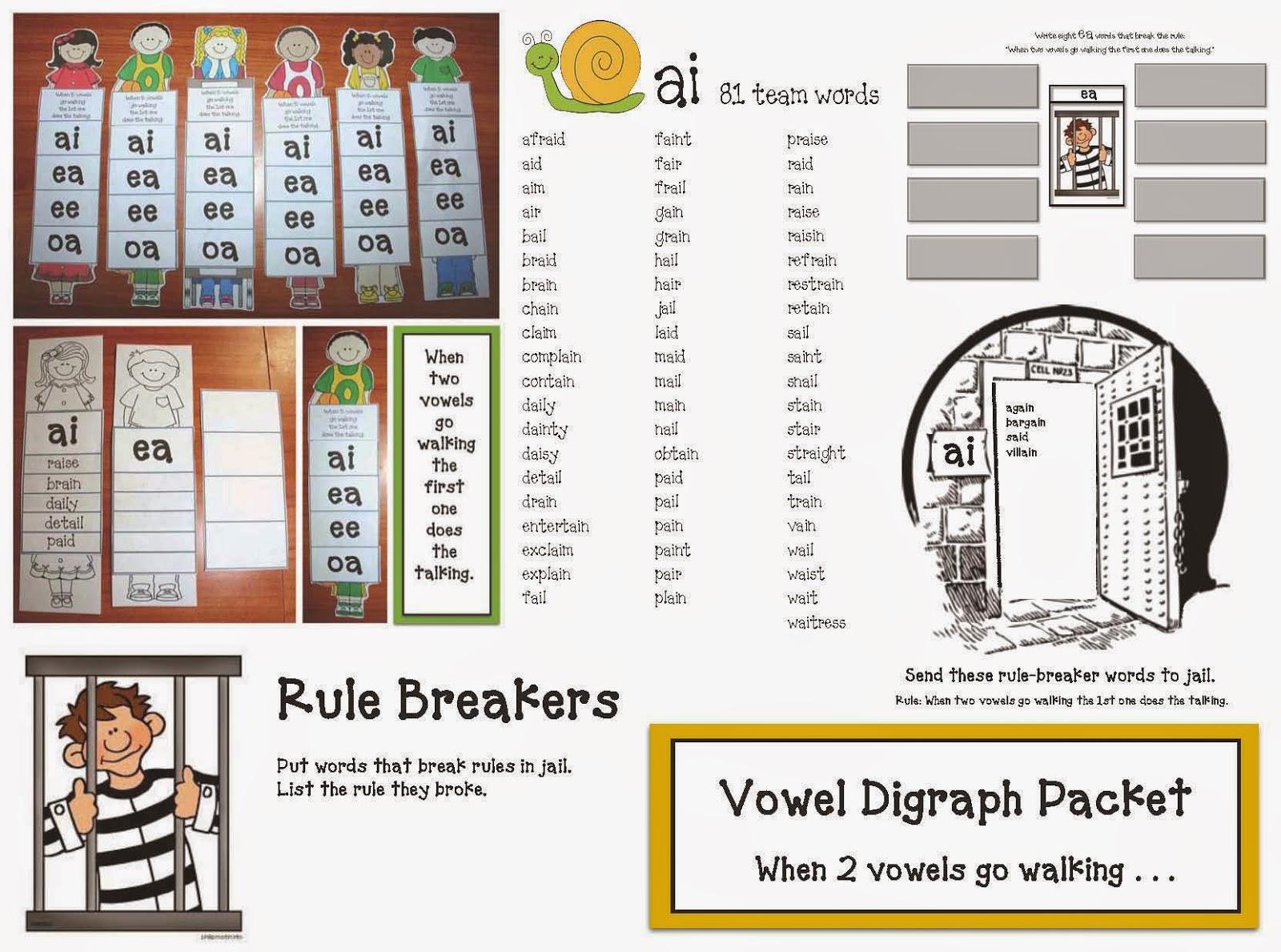 Classroom Freebies When 2 Vowels Go Walking Packet