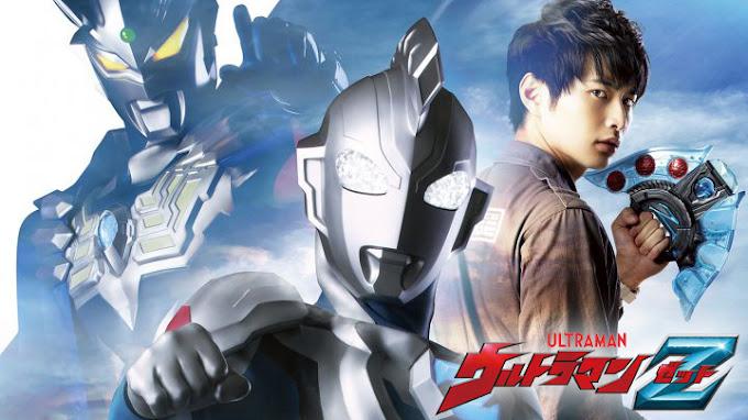 Ultraman Z Special Movie Subtitle Indonesia
