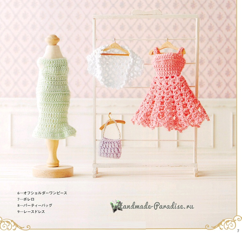 Вязаная одежда для кукол. Схемы вязания (6)