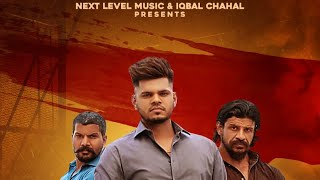 Rajinama - Sucha Yaar Lyrics - Sucha Yaar Lyrics