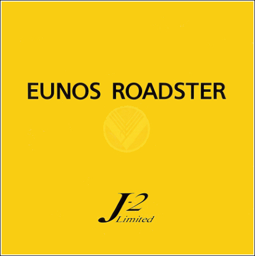 Eunos Roadster J2 Limited