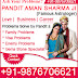 Love Marriage Specialist | Astrologer Aman Sharma | +91 9876706621