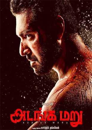 Adanga Maru 2018 Full Tamil Movie Download HDRip 720p