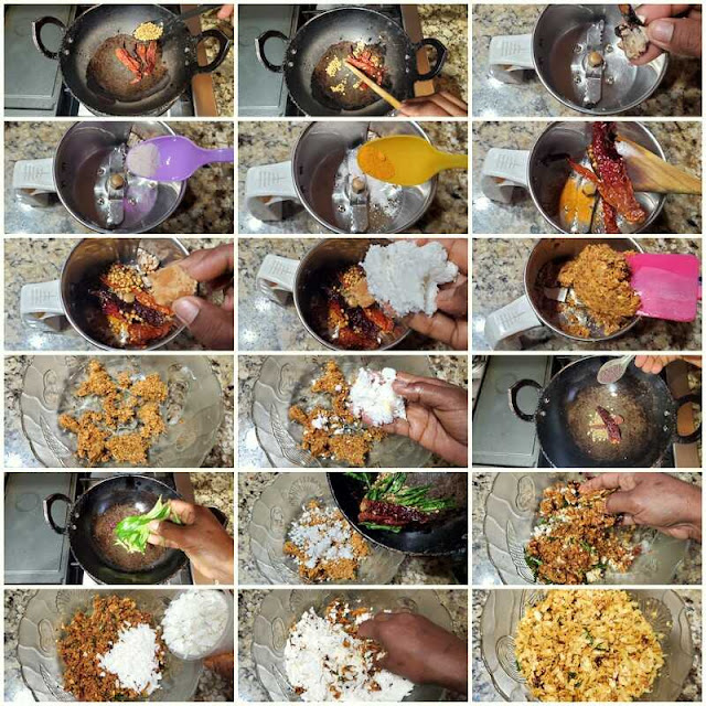 images of Avalakki Chutni / Avalakki Chatni / Poha Chutney / Phova Chatni / Masala Avalakki - Konkani Recipe