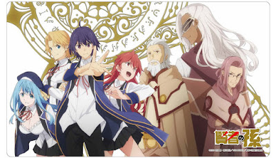 Download [Anime OST] Kenja no Mago (Opening & Ending) [Completed]