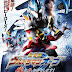 Ultraman Orb the Movie: I'm Borrowing the Power of Your Bonds! (2017) Bluray