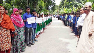 কালুখালীতে স্কুল শিক্ষক লাঞ্চিত অতপর মানববন্ধন