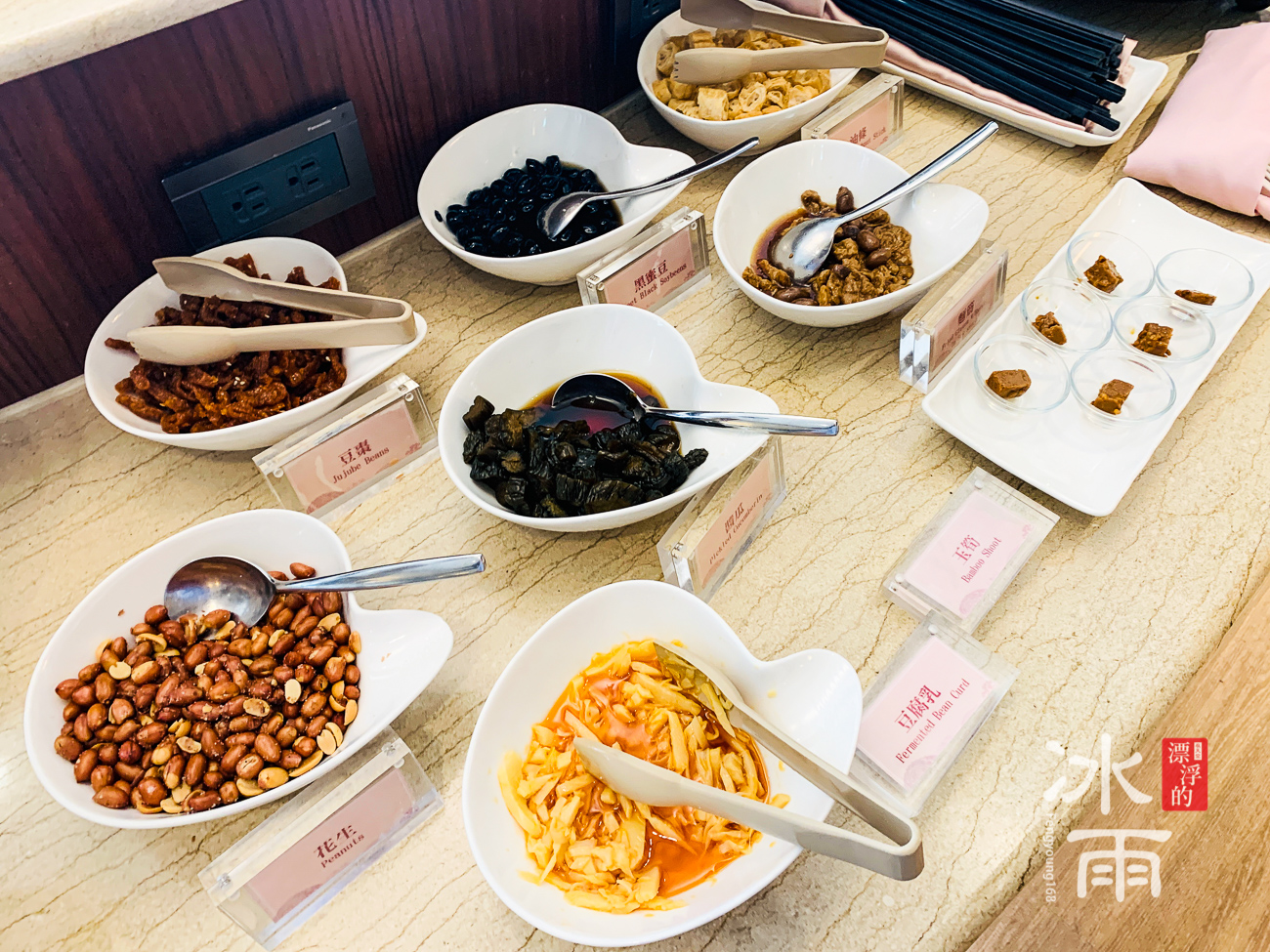 南豐天玥泉 北投館|稀飯佐料