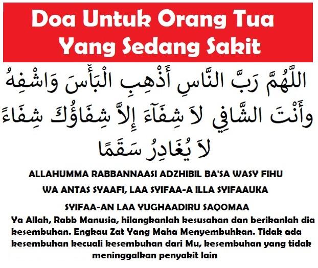 Doa Untuk Orang Tua yang Sedang Sakit