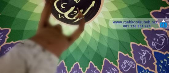 Motif Ornamen Kaligrafi Plafon