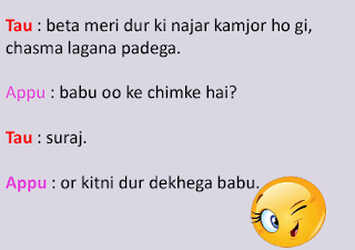 Whatsapp Status haryanvi jokes.png