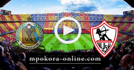 مشاهدة مباراة الزمالك وحرس الحدود بث مباشر كورة اون لاين 14-04-2021 كأس مصر