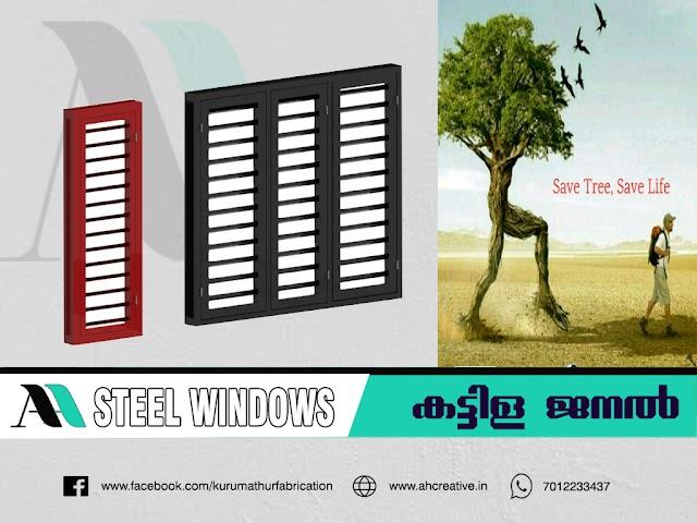 Top Steel Window Manufacturers in Kannur
