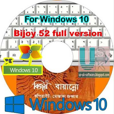 Bijoy Bayanno 2016 For Windows 10 Full Version Free Download