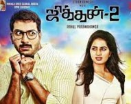 Jithan 2 2016 Tamil Movie Watch Online