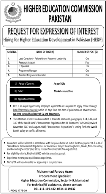 higher-education-commission-hec-govt-jobs-2020-apply-online-latest