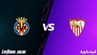 مشاهدة مباراة اشبيلية و فياريال بث مباشر كورة اون لاين بتاريخ 29-12-2020 الدوري الاسباني