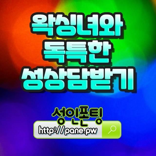 박촌직업상담사학원