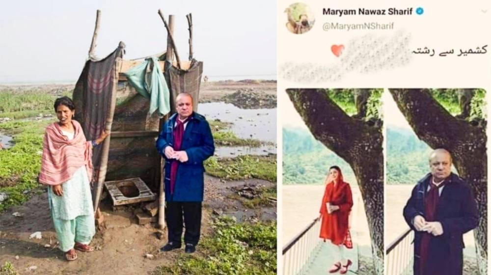 Twitter Trolls Maryam Nawaz as Her Photoshop Stunt Backfires Once Again