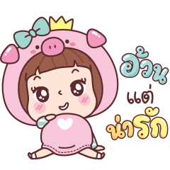Miedie Piggy
