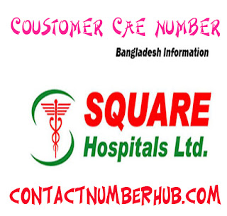 Square Hospital Contact Number images