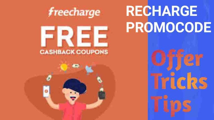 Freecharge Best Recharge Offer - Get Rs.30 Cashback In wallet