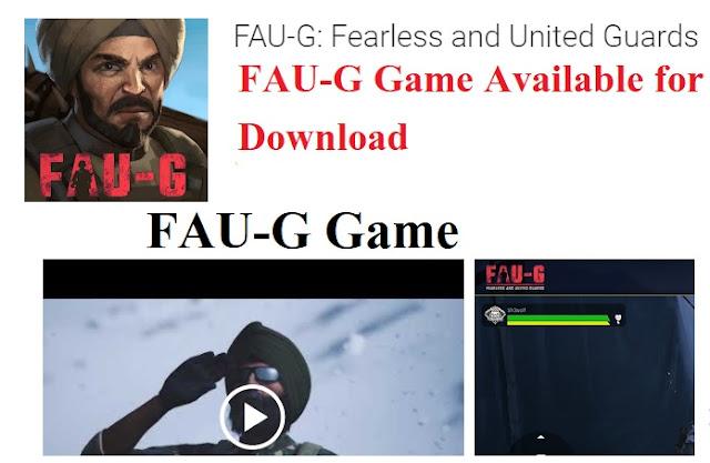 FAU-G Game क्या है ?