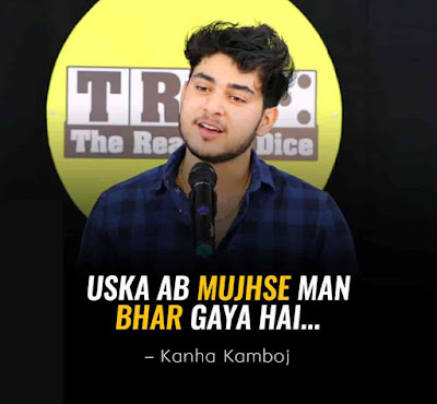 Uska Ab Mujhse Man Bhar Gaya Hai Poetry By Kanha Kamboj   The Realistic Dice