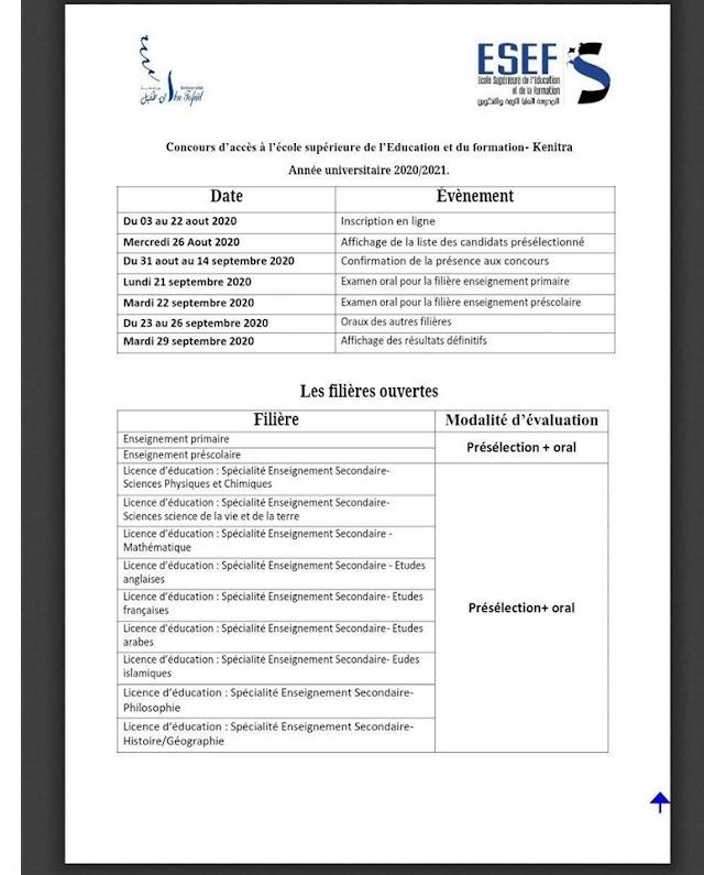 concours d accès a l école supérieure de l'éducation et du formation -kenitra 2020-2021