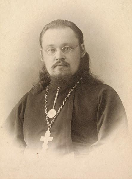 Сщмч. Илья Четверухин