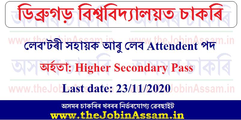 Dibrugarh University Recruitment 2020: