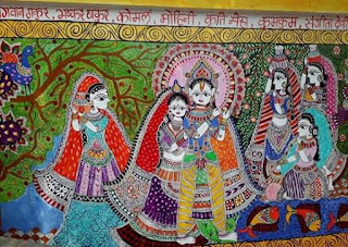 Mithila painting, mithila art, mithila art gallery world recod,