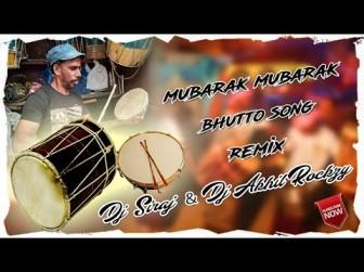 Mubarak Mubarak- Bhutto Theenmar Mix Dj Siraj Smile × Dj Akhil Rockzy [NEWDJSWORLD.IN]