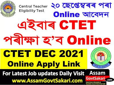 CBSE CTET 2021 – CTET December 2021 Notification Online Apply @ ctet nic in