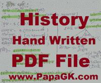 इतिहास हस्तलिखित पीडीएफ फाइल