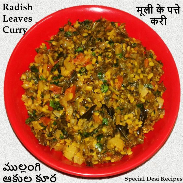 radish leaves special desi recipes