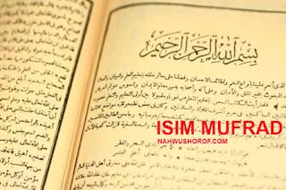 Tanda Irob Isim Mufrad Dan Contohnya dalam Surat al Fatihah