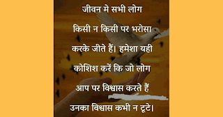 whatsapp dp hd,facebook dp