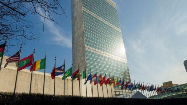 Canciller venezolano aboga por multilateralismo ante la ONU