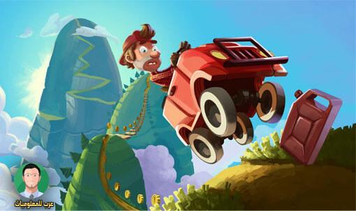 لعبة Hill Climb Racing 3,تحميل Hill Climb Racing,Hill Climb Racing APK,اندرويد Hill Climb ,Hill Climb Racing مهكرة,Hill Climb مدفوعة,لعبة Hill Climb  كاملة,, Hill Climb,اخر اصدار من Hill Climb